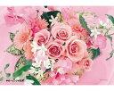 ゆめ〜ピンクの花束 10149 60ピース やのまん介護用品 レクリエーション リハビリ パズル