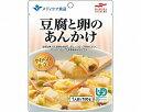 (区分2)メディケア食品 豆腐と卵のあんかけ 07505 100g 【マルハニチロ】【RCP】【介護食/やわらか食】【介護用品】
