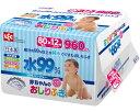 水99%赤ちゃんのおしりふき 80枚×12パック E-436 レックおしりふき お尻拭き ウエットティッシュ 清拭 排泄ケア 介助 介護 高齢者 介護用品 まとめ買い 子ども ベビー お得なセット 大容量 使い捨て