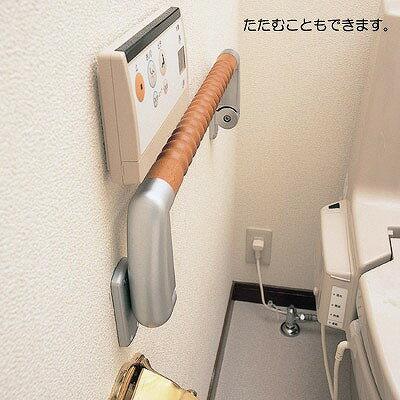トイレ用手すり 折りたたみ手すり じゃません!...の紹介画像2
