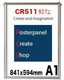 CR511シンプルポスターフレーム A1 サイズ841x594mm 表面シートUVカットシート仕様