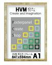 HVMポスターフレームA1 納期7〜10日前後【送料無料】【同梱不可商品です】