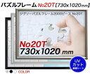 激安ジグソーパズルアルミフレームHT 20T 2000P サイズ 73x102cm【ポイント】