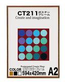 CT211カラーコレクションパネル A2【】【smtb-TD】【saitama】【smtb-k】【w3】