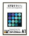 【送料無料】CT211カラーコレクションパネル A1 【ポイント】