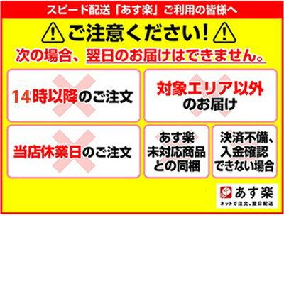 【送料無料・あす楽】CR511シンプルポスターパネルB2表面シートUVカットシート仕様