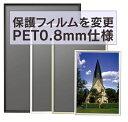 ポスターフレーム シェイプ-08 B4(サイズ:257×364mm)