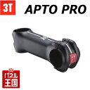 APTO PRO【80mm】サイクル自転車用 ステム