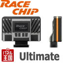 ABARTH 595C 1.4T-Jet【RaceChip Ultimate】アルティメット サブコ