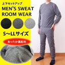 メンズルームウェア スウェット メンズスウェット セットアップ トレーナー スウェットパンツ パジャマ