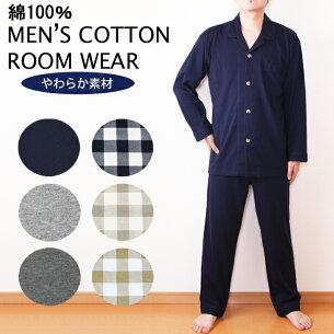 パジャマ チェック メンズルームウェア セットアップ スタイル