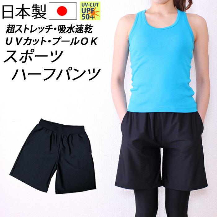 【送料無料】レディース ジョギングウェア マラソン ランニングパンツ ランニングウェア ラ…...:panet-market:10000244