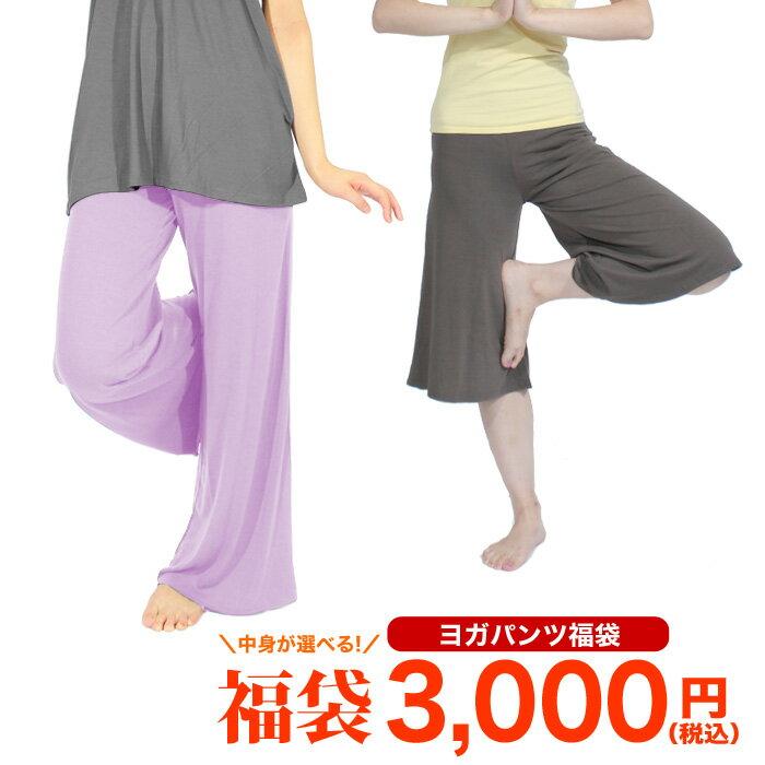 【送料無料 ゆうパケット】福袋 2019 レディ...の商品画像