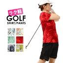 ゴルフ ゴルフウェア レディース ゴルフウエア トップス か...
