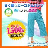 【】カプリパンツ レディース メンズ フィットネスウェア スポーツウェア ランニングウェア ダンスパンツ ヨガパンツ ヨガウェア カプリパンツ 女性/男性 大きいサイズに対応 【ら