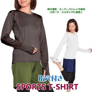 フィットネスウェア レディース スポーツ Tシャツ インナー ランニングウェ