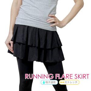 レディース ランニング スカート フィットネスウェア スポーツ ミニスカート