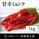 ショッピング韓流 甘辛ミョンテ 1kg(徳山物産)