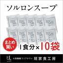 【スープの素 牛肉味】ソルロンスープ×10袋【大阪 鶴橋 徳山物産】