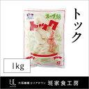 【韓国餅 トック】トック 1kg【大阪 鶴橋 徳山物産】
