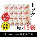 【送料無料】【餅 トック】トック 1kg×15袋【大阪 鶴橋 徳山物産】