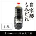 【調味料 たれ 韓国】自家製もみだれ 1.8L【大阪 鶴橋 徳山物産】