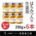 【生姜茶 韓国 伝統茶】はちみつ入り生姜茶 290g×6本【大阪 鶴橋 徳山物産】