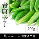 【韓国食材 韓国 野菜】青唐辛子 200g【大阪 鶴橋 徳山物産】