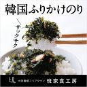 韓国ふりかけのり45g【 大人気商品! 】徳山物産 海苔