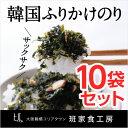 韓国ふりかけのり45g×10袋【大阪 鶴橋 徳山物産】