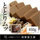【どんぐり粉 韓国 豆腐】ととりムッ 450g【大阪 鶴橋 徳山物産】