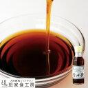 ショッピング韓流 徳山純正ごま油 チャンギルム 150g(徳山物産)