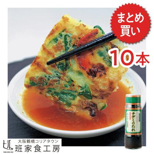 チヂミのたれ 200ml 10本(徳山物産)