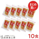 ショッピング韓流 業務用生冷麺 1食×10袋(徳山物産)