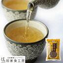 ショッピングとうもろこし コーン茶 1kg (徳山物産)