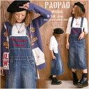 送料無料 PAOPAO オリジナル チェーン刺繍 10.5オンス ストライプ リメイク風 膝丈 ジ