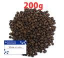 【コーヒー豆】ブラジル・ピーベリー200g