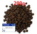 【コーヒー豆】ブラジル・サントス200g