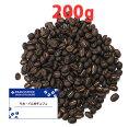 【スペシャルティコーヒー豆】エチオピア・モカ・イルガチェフェ200g
