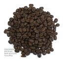煎りたて自家焙煎コーヒー豆【あす楽対応】【あす楽_土曜営業】※5/31までお買い得【コーヒー豆】コロンビア・サン・アグスティン200g