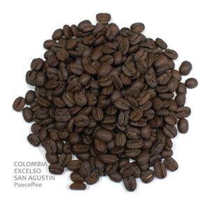 コーヒー コロンビア サン・アグスティン