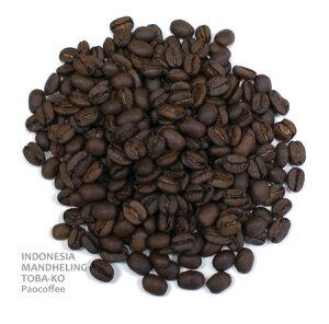 コーヒー マンデリン・トバコ