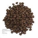 【コーヒー豆】ジャマイカ・ブルーマウンテンNO.1(200g)