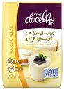 ネスレ・ドチェロ・マスカルポーネのレアチーズ(粉末)