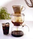 【夏は アイスコーヒー 】カリタ・アイス&ホット・ドリップセット アイス コーヒーメーカー
