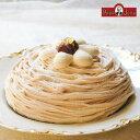 栗のモンブランチーズケーキ【1月限定・送料無料】