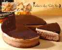 父の日にもスイーツを!!ウィスキー入りのチーズケーキと甘すぎないクッキー、そしてパイの登場です。ダンディーなギフトセット!?パパジョンズ父の日ギフトセット