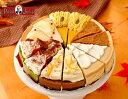 秋色チーズケーキコレクション 【秋限定・送料無料・¥500 OFF】