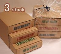 3種類チーズケーキセット(250g)誕生日・イベント・お取り寄せ・ギフト・洋菓子・京都・老舗・チーズ