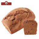 チョコマスカルポーネ バターケーキ (ローフ型300g)